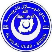 الهلال يكمل اتفاقه مع سولاس سونجابي