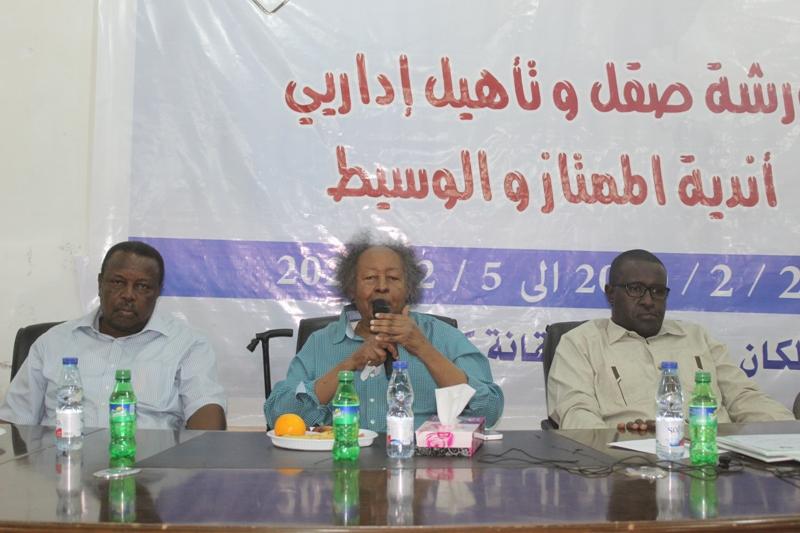 لجنة الصالات تجتمع الأحد برئاسة الشاعر