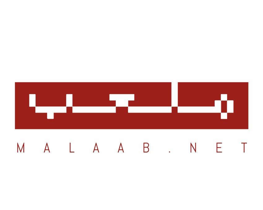 الإعلان عن انطلاق أضخم منصة عربية لعلوم الرياضة من القاهرة