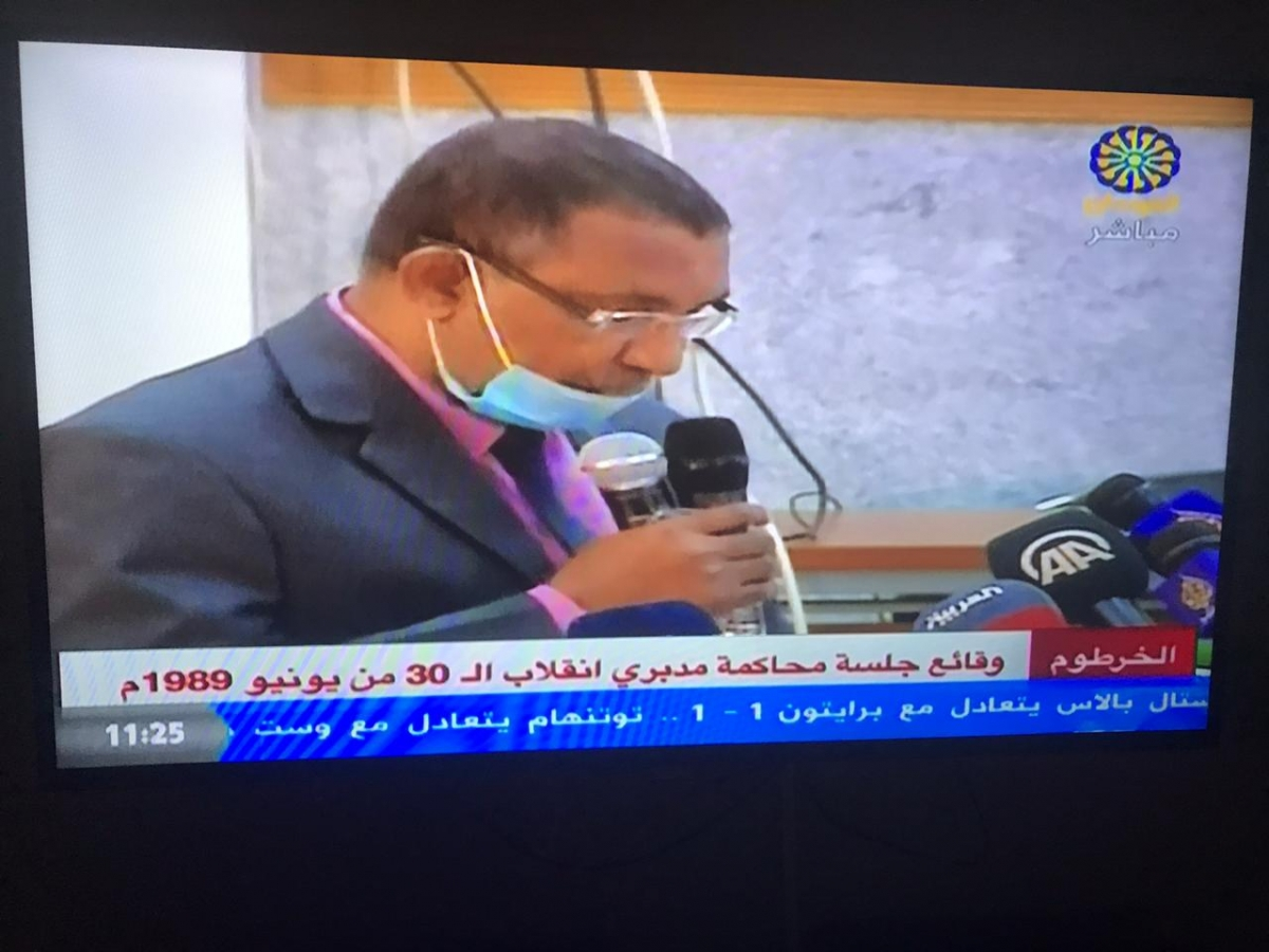 رئيس لجنة الاستئنافات بالاتحاد السوداني لكرة يشعل غضب الرياض..