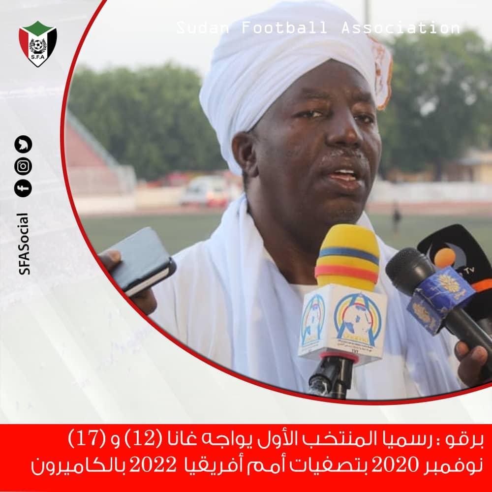 رئيس لجنة المنتخبات برقو: مباراتا غانا يومي (12) و (17) نوفمبر 2020