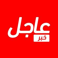 العجب ومحمد الرشيد يتقدمان بطلب للجنة اللاعبين غير الهواة بفسخ عقديهما من الهلال