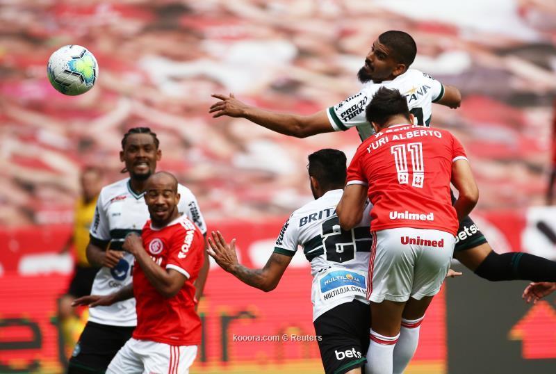 فريق إنترناسيونال يواصل صيامه عن الانتصارات أمام كوريتيبا