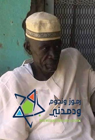 فتح الرحمن مختار لاعب النادي الأهلي  (سيد الأتيام) في ذمة ال..