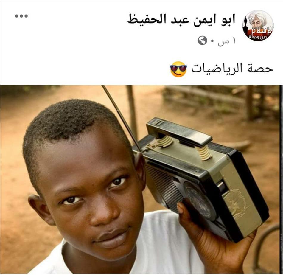 التربية تعلن عن استئناف العام الدراسي في السودان عبر البث ال..