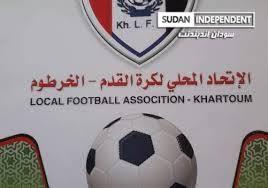 الفيفا تورط اتحاد الكرة السوداني بسبب المريخ