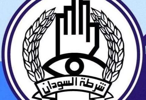 الشرطة تُغلق (مُجمعات الجمهور) بالمُدن الثلاث بالعاصمة الخرط..