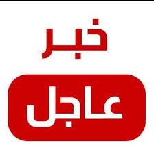 لجنة تطبيع بقيادة حازم وعصام الحاج للمريخ
