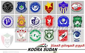 اندية الممتاز تناهض قرار الاتحاد السوداني
