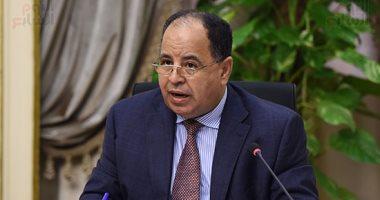 محمد معيط  وزير المالية المصري: تعزيز تجارة الترانزيت للبضائع السودانية عبر الموانئ المصرية