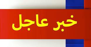 المغرب ترفض دخول كايزرشيف لاراضيها