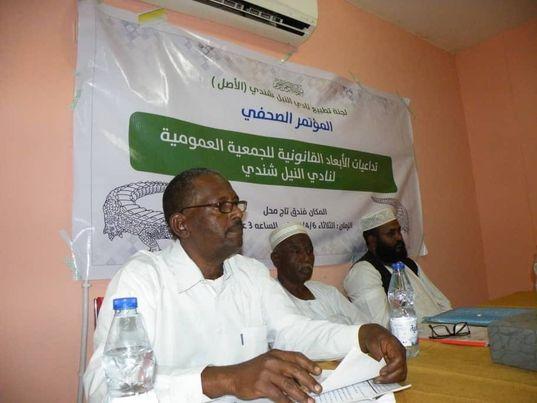 لجنة تطبيع النيل شندي سنواصل الجمعية الانتخابية