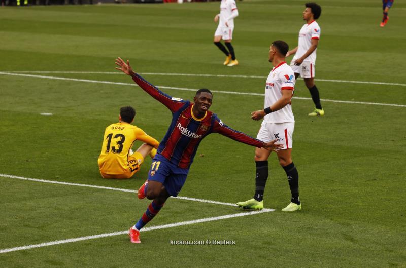 ديمبلي مصاب ويغيب عن برشلونة