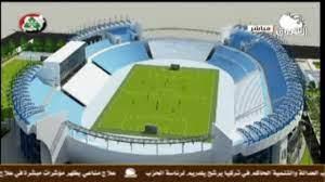 الكاف يعتمد 16 ملعبا عربيا لتصفيات مونديال قطر بينها الجوهرة..