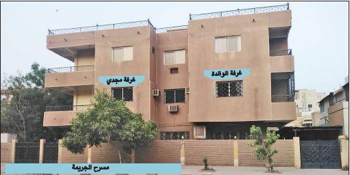 القصة الكاملة لمقتل الطبيب السوداني ووالدته دكتور مجدي من ال..