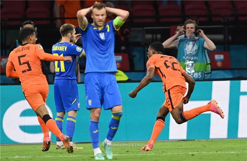 هولندا تهزم كبرياء اوكرانيا وتضربها بثلاثية في اليورو