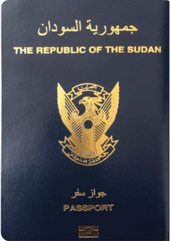 الجواز السوداني الجديد ١٠ سنوات والسنة ألف جنيه
