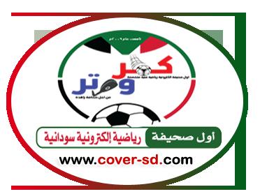 الحكم الدولي الراحل احمد قنديل.. كفر ووتر