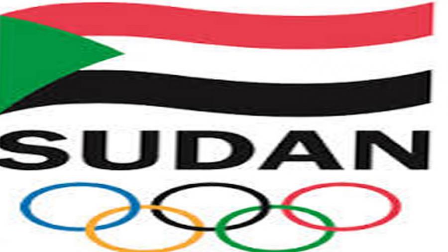 توضيح من اللجنة الأولمبية السودانية حول ملابسات عدم مشاركة ل..