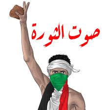مستقبل السودان .. وعي الشارع وضمير النخبة