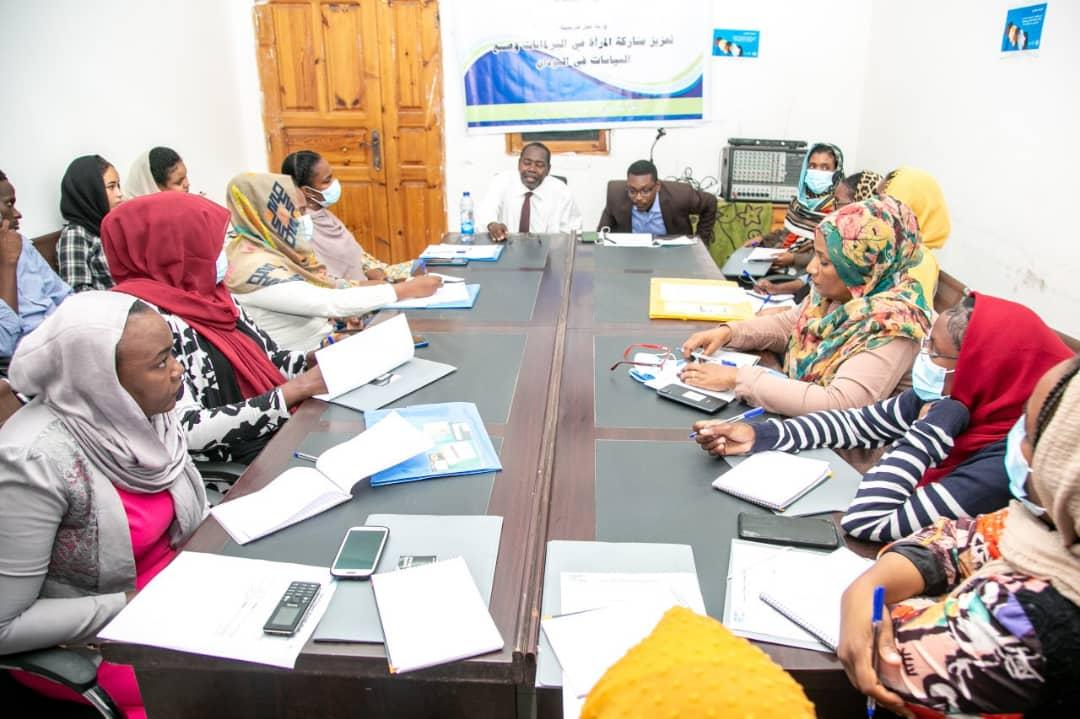 المركز القومي للسلام ينظم ورشة لتمكين دور المرآة في البرلمان