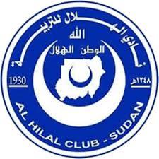 تعليق جمعية الهلال العمومية