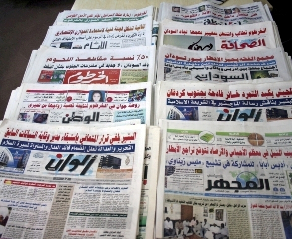أبرز عناوين الصحف السودانية الصادرة صباح اليوم الأربعاء 6 أك..
