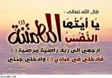 كفر و وتر تشاطر الزميل معتصم محمود الأحزان!!!