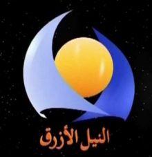 برامج رمضان في القنوات السودانية