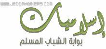 قصة سيدنا محمد عليه الصلاة والسلام!!!