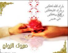 أفراح آل السيد بالحصاحيصا!!!