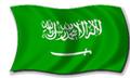 """سعودي يكبر زوجته بـ60 عاما يشترط رد 50 ألف ريال \""""مهراً\"""" لطلاقها"""