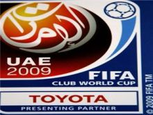 المغرب تطلب رسميا تنظيم بطولة العالم للأندية عامي 2014 و2015!!!