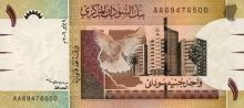 الجنيه أبو ألف .. إهانة لتاريخه