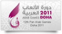 بعثة السودان المشاركة في يطولة الألعاب العربية تتوجه للدوحة اليوم!!!