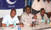 رئيس الهلال السوداني يشن هجوماً عنيفاً علي اتحاد الكرة ويتهمه بمجاملة المريخ!!!