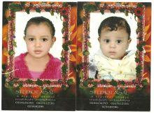 عيد ميلاد سعيد مريم وأحمد يوسف زوف