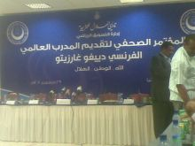 لوقو شعار نادي الهلال يثير ضجة في مؤتمر الهلال الصحافي!!!