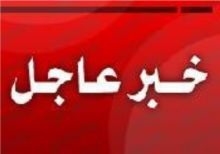 لجنة المنتخبات الوطنية توقف الباشا من ممارسة نشاطه الى حين مقابلتها!!!