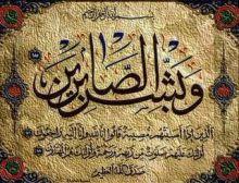 في ذمة الله محمد أحمد والد هشام ومحمد المرتضي !!!