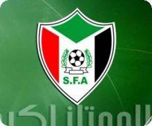 إفتتاح كورس مدربي كرة القدم الخماسية والشاطئية الذي ينظمه (الفيفا) بالتعاون مع الإتحاد السودانى بحضور قادة الإتحاد