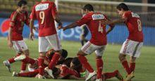 الأهلى المصري يطير لأسبانيا اليوم لمواجهة أسبانيول وديا!!!