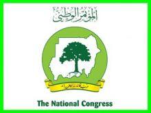 الوطني يعلن رسميا تضمين مقترح رفع الدعم عن المحروقات!!!