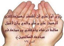الى ذوي القلوب الرحيمة!!!