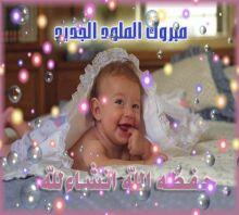 فارس جديد لعمار عبد الباقي مدير التسويق بسوداني!!!