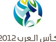 أسعار تذاكر بطولة كأس العرب بالسعودية!!!