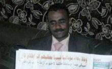 الاتحاد العام السوداني يسحب رخصة مولانا عبد الله محمد الحسن وكيل اللاعبين المعتمد!!!