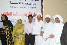 جمعية أسر عزة السودان تكرم الطلاب الناجحين والمتفوقين