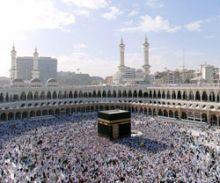 مجمع الفقه الاسلامي : يوم غد الجمعة هو اول ايام شهر رمضان المعظم!!!