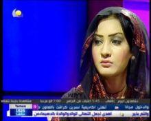 حفيد الميرغني يتزوج المذيعة تسابيح مبارك خاطر!!!